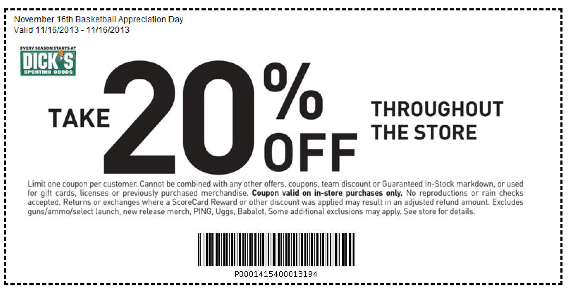 Dicks sporting goods coupon code