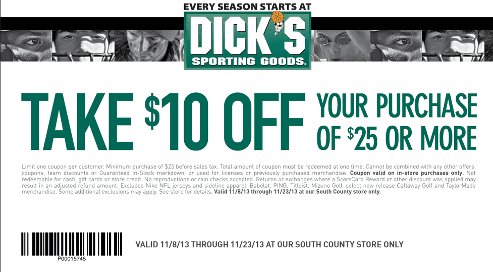Www dickssportinggoods com coupon code