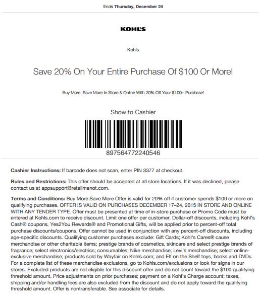 Kohls coupon code 30 percent off