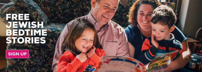 Pj Library - Free Jewish Books and Music for Families