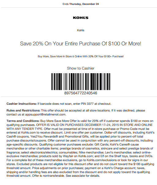 Kohls coupons and discounts june 2016 coupon codes and printable december 2015 kohls printable coupon 20 percent off entire purchase fandeluxe Image collections