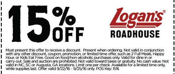 logans roadhouse printable coupon september 2016 15 percent off
