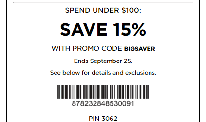 september 2016 kohls printable coupon 20 percent off supersaver bigsaver
