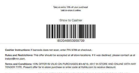 kohls printable coupon august 2017 15 percent off purchase