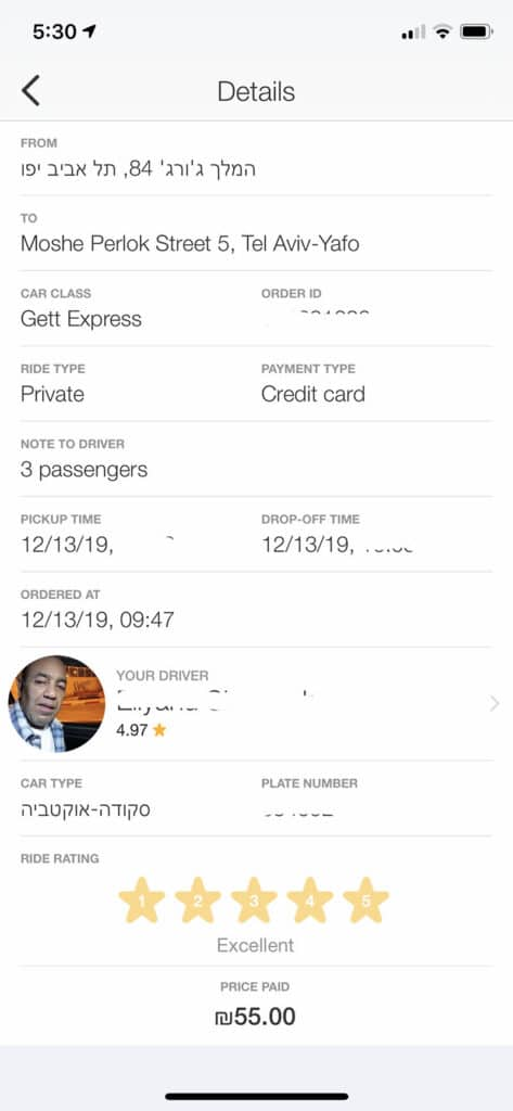gett app for taxis in Israel