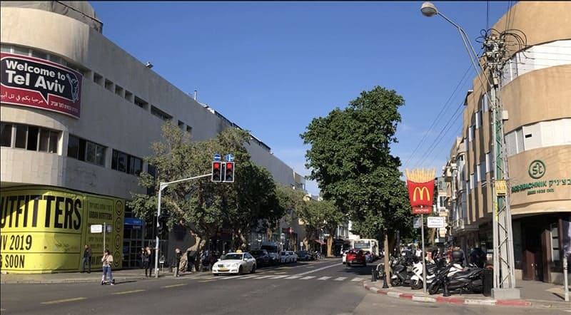 king george street in tel aviv israel mc donalds sign